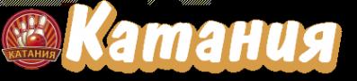 Логотип компании Катания
