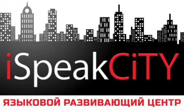 Логотип компании ISpeakCiTY